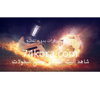 74kora.com