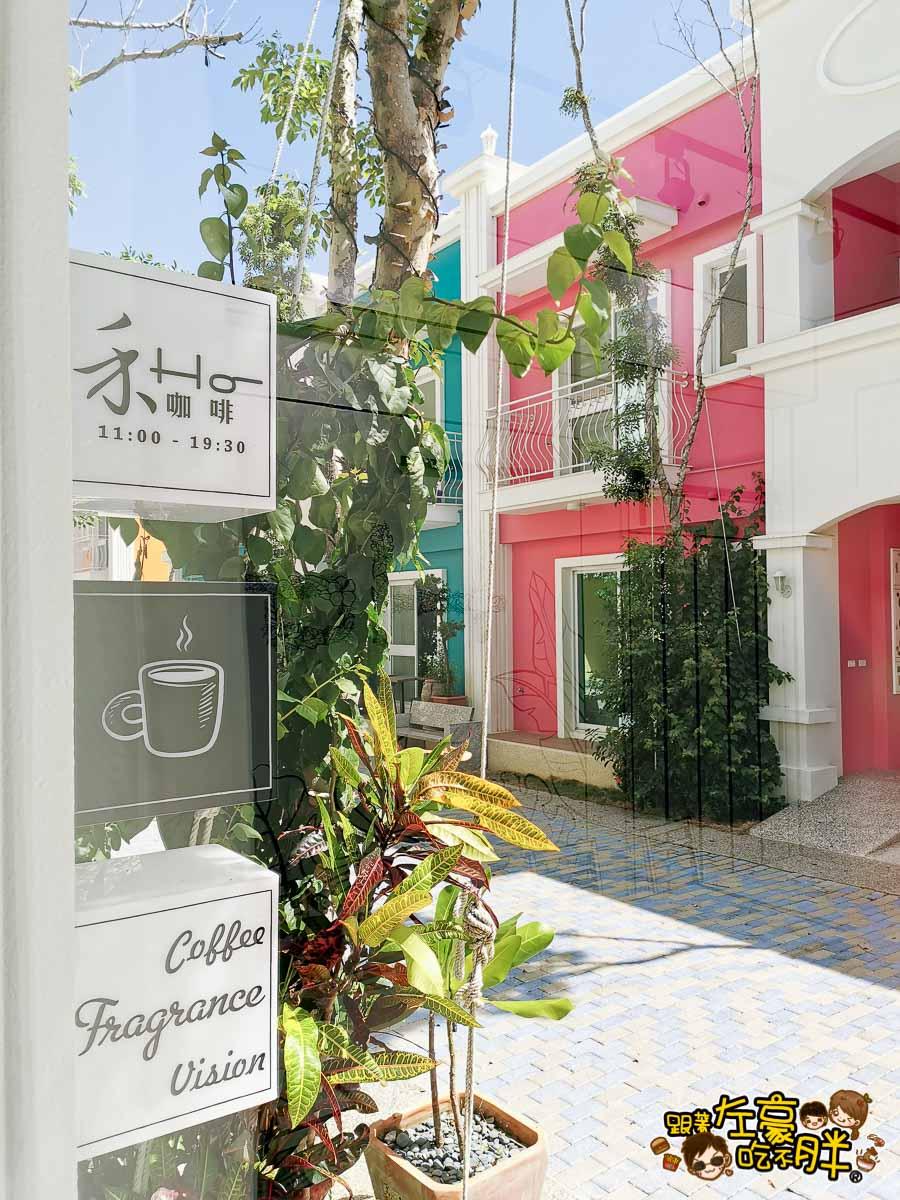 HO Caffee 2D Cafe(2D咖啡)禾旅宿Ho Hostel-墾丁夢幻島 度假別墅-11