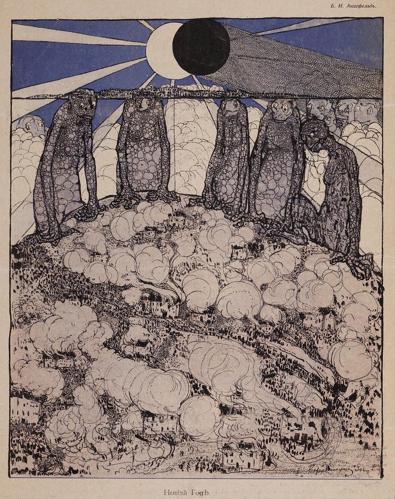 Zhupel, Issue 3, Interior Art 2, 1906