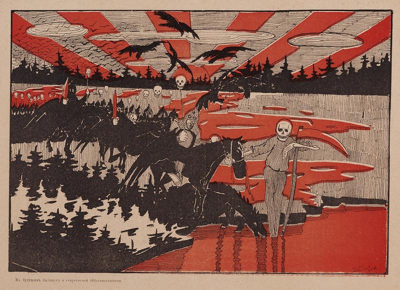 Buria, Issue 4, Interior Art, 1906