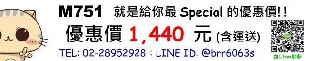 49993661226_e12632ef5f_o.jpg