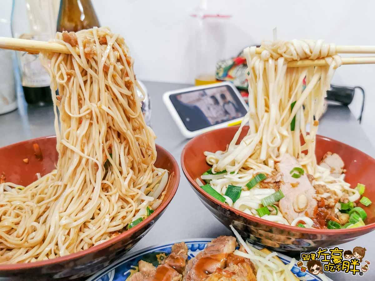 恆春美食 阿香姨麵店(恆春老街美食)-9