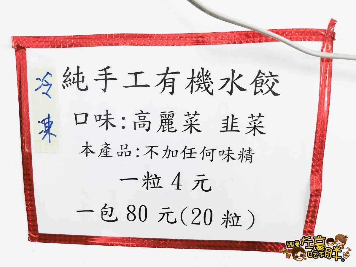 恆春美食 阿香姨麵店(恆春老街美食)-6