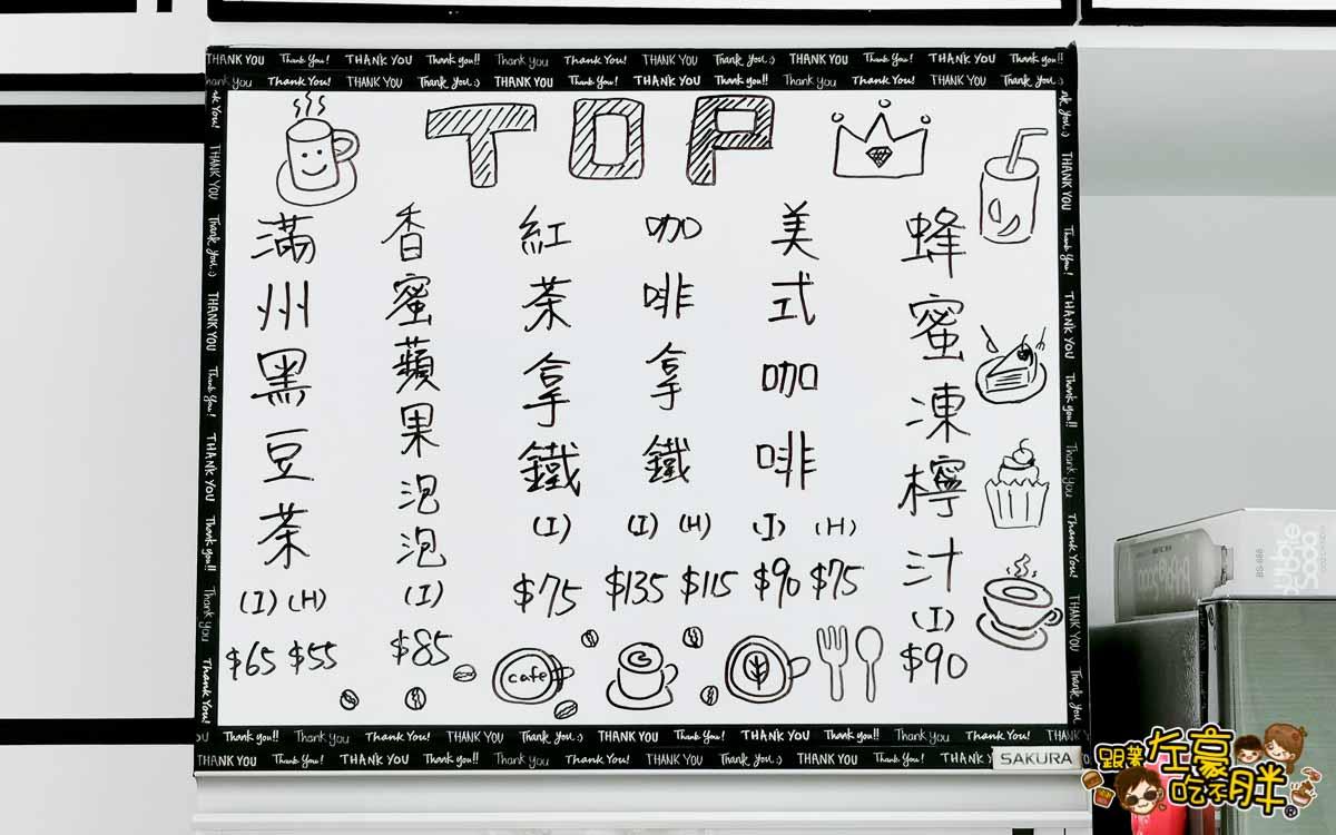 HO Caffee 2D Cafe(2D咖啡)禾旅宿Ho Hostel-墾丁夢幻島 度假別墅-17
