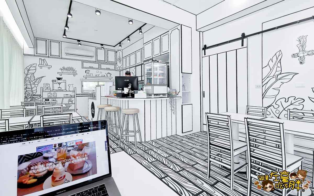 HO Caffee 2D Cafe(2D咖啡)禾旅宿Ho Hostel-墾丁夢幻島 度假別墅-8