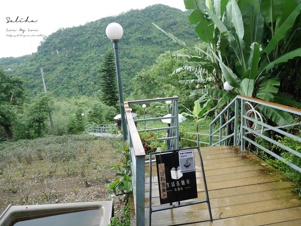 台北文山區貓空一日遊景點景觀咖啡廳下午茶生活在他方夜貓店停車交通寵物 (2)