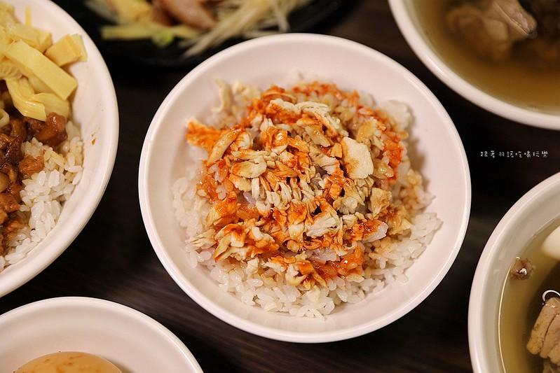 就是呷魯肉飯27