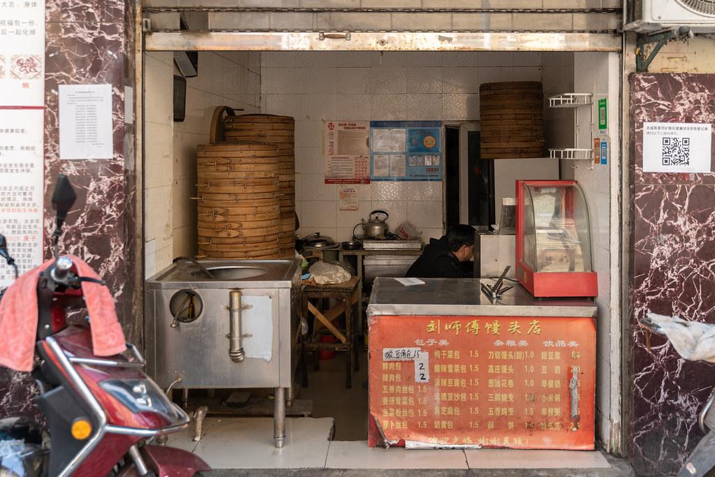 Paseo por Laoximen tras el COVID-19, uno de los barrios más antiguos de Shanghai en Nuestros reportajes49994633987_754636852e_b