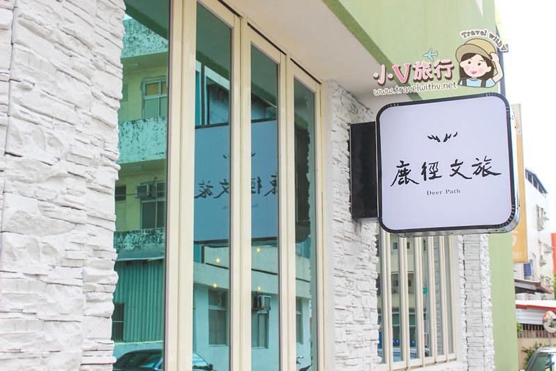 花蓮火車站住宿 鹿徑文旅