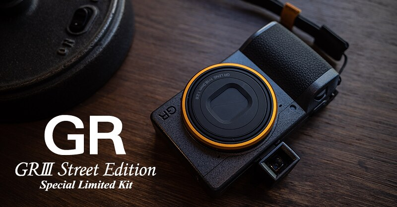 RICOH GR III Street Edition Special Limited Kit announced!