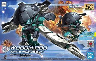 HGBD:R 1/144《鋼彈創鬥者潛網大戰Re:RISE 2nd season》渥頓戰艇(ウォドムポッド)