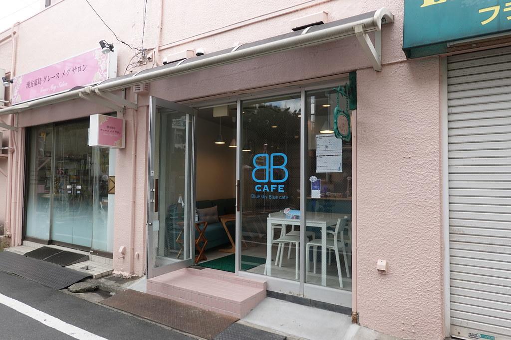 BB(東長崎)