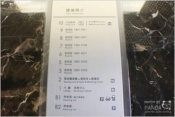 水雲端旗艦概念旅館 (25)