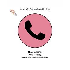 HCA-Hotline