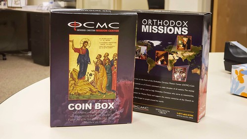 OCMC News - Collecting Coin Boxes on September 1st!