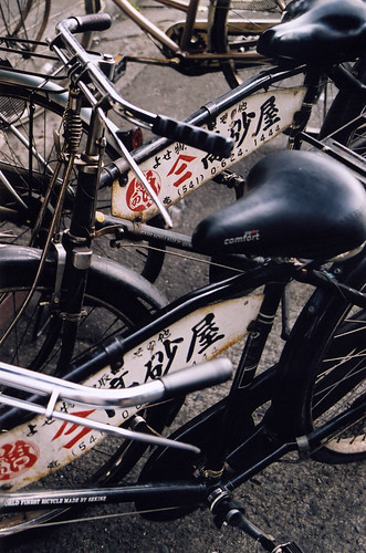 Cheap bikes with advertising are available in Tokyo, Japan (2003)