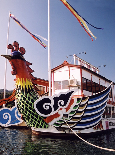 This rooster 'bird' boat in Sendai acts as a ferry to the seaside village of Matsushima, Japan