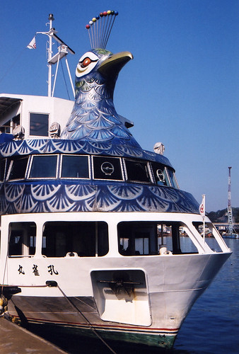 This peacock 'bird' boat in Sendai acts as a ferry to the seaside village of Matsushima, Japan