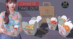 Junk Food - Chinese Takeout Ad