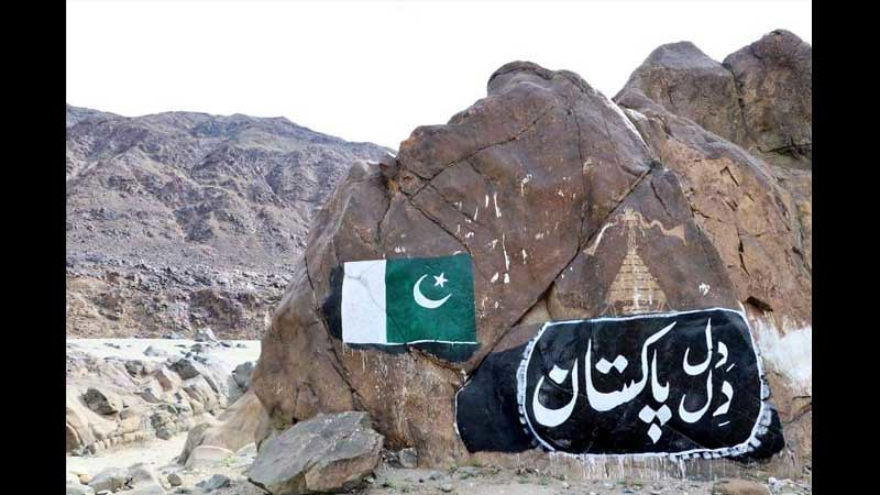 Ukiran Batu Buddhis Kuno Bersejarah di Pakistan Dirusak