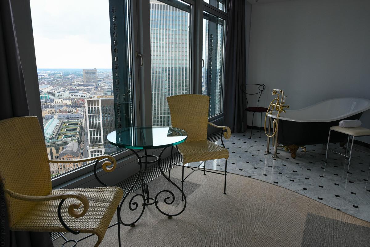 Frankfurt-Hotel-(7)