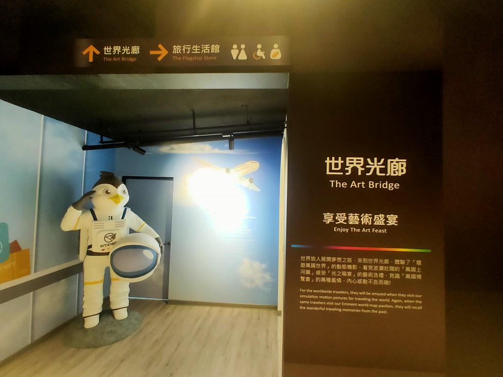 萬國通路觀光工廠 (15)