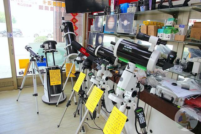 台中文方望遠鏡專賣店