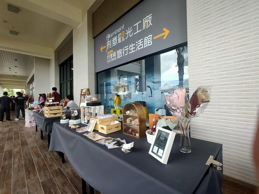 萬國通路觀光工廠 (44)