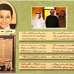 عبدالعزيز احمد الدعيج