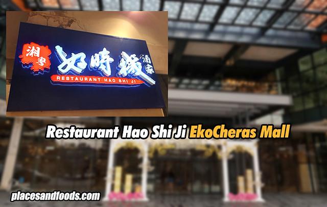 Restoran Hao Shi Ji ekocheras mall