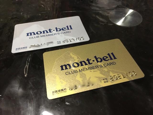 ゴールドカード!