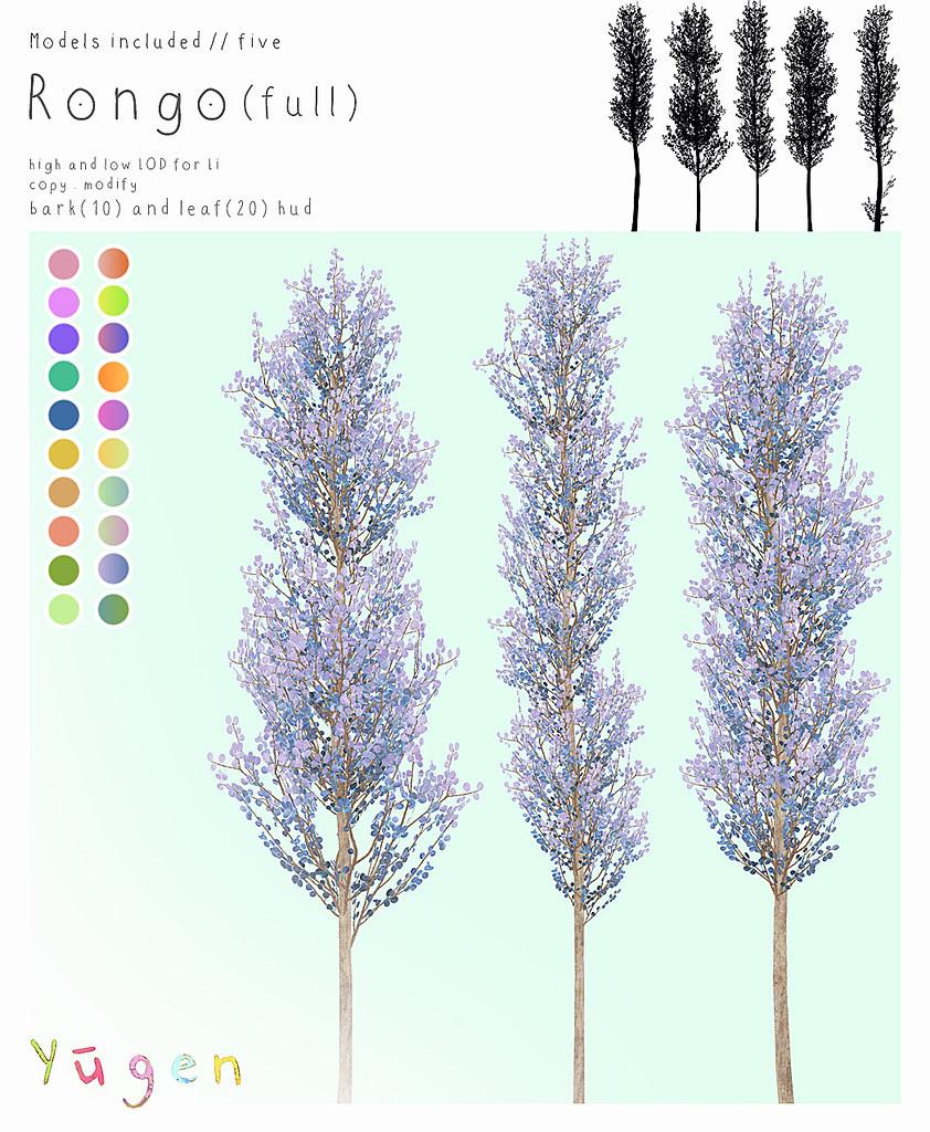 Yūgen.// rongo trees