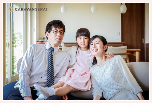 新築のご自宅で記念の家族写真 岐阜県岐阜市