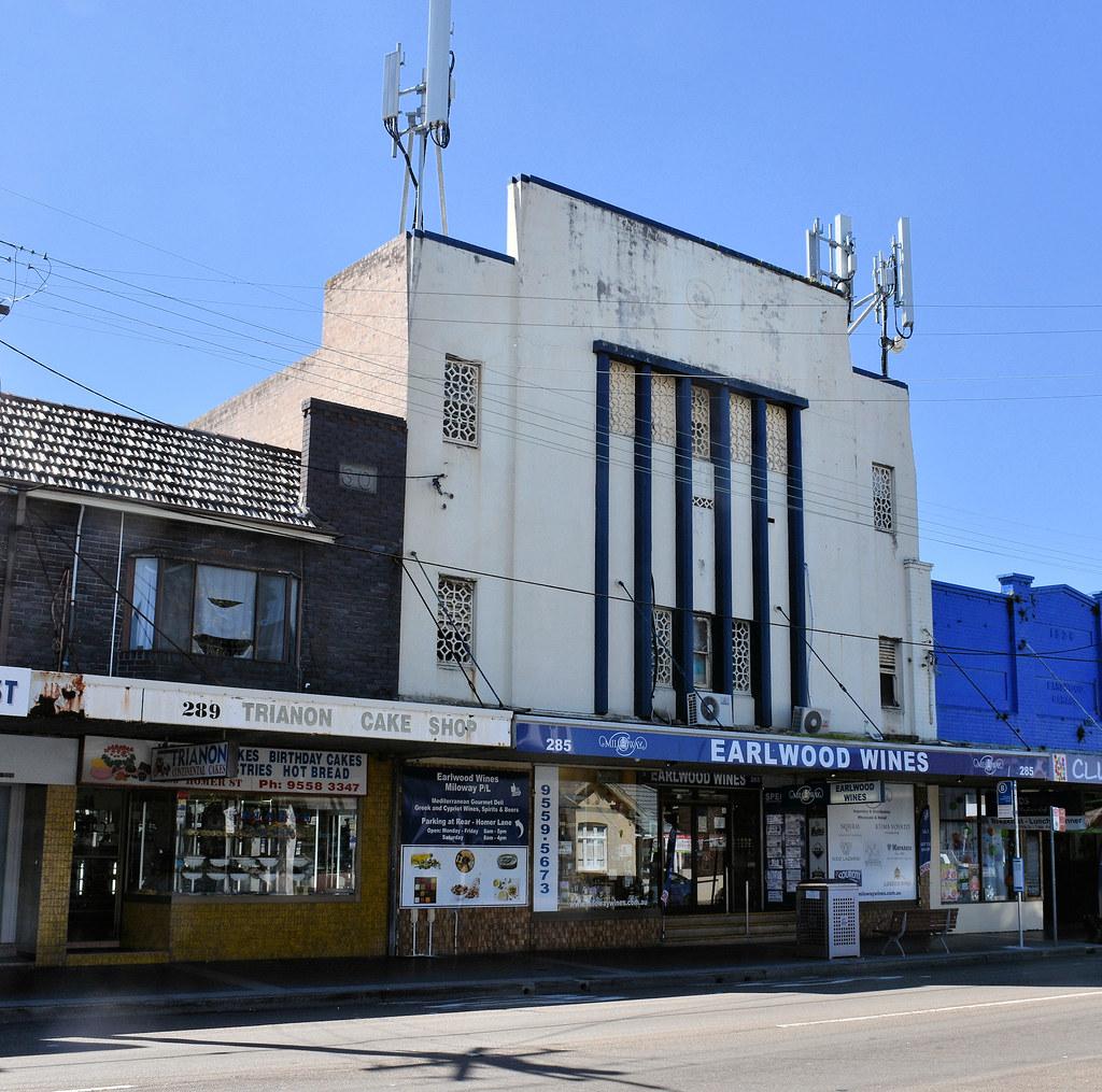 Former Atlas Theatre, Earlwood, Sydney, NSW.
