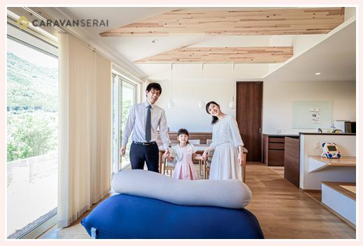 新築のご自宅で家族写真 ファミリーフォト 岐阜県岐阜市