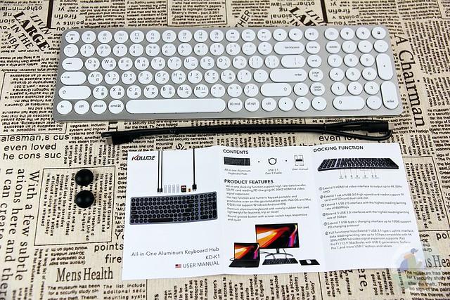 Kolude 鍵盤 Keyboard Hub