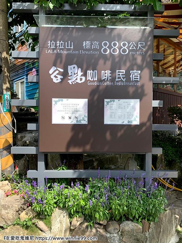 谷點民宿_200614_0061