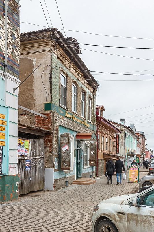 Дома по улице Кирова, Кимры