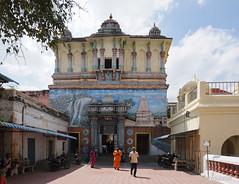 Maratha Palace - Thanjavur