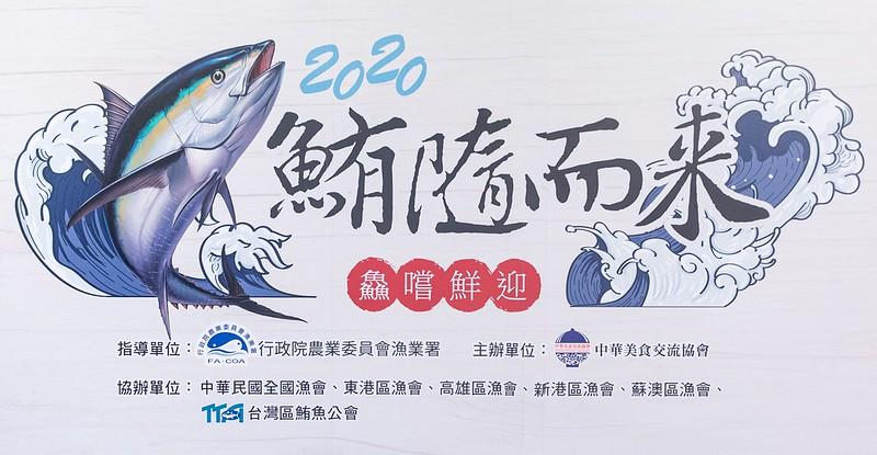 20200612-TIGL0949