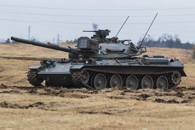 Type 74 Tank