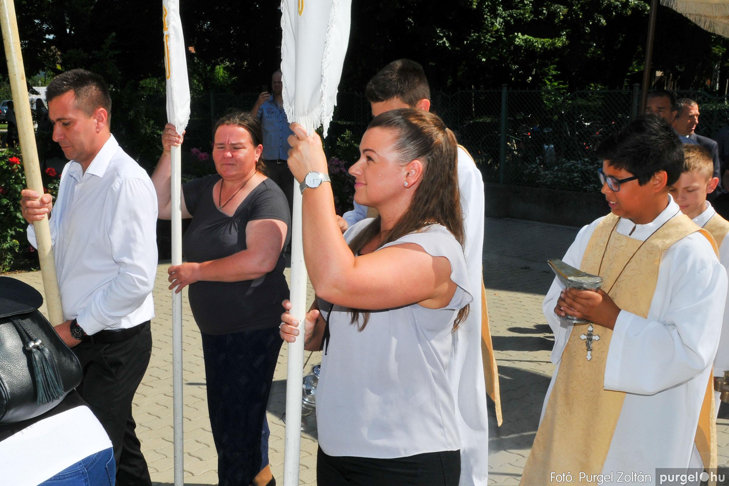 2020.06.14. 003 Úrnapi körmenet a Kisboldogasszony Templomnál - Fotó:PURGEL ZOLTÁN© D3K_7639q.jpg