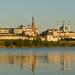 Kazan Kremlin, Kazan, Republic of Tatarstan, Russia