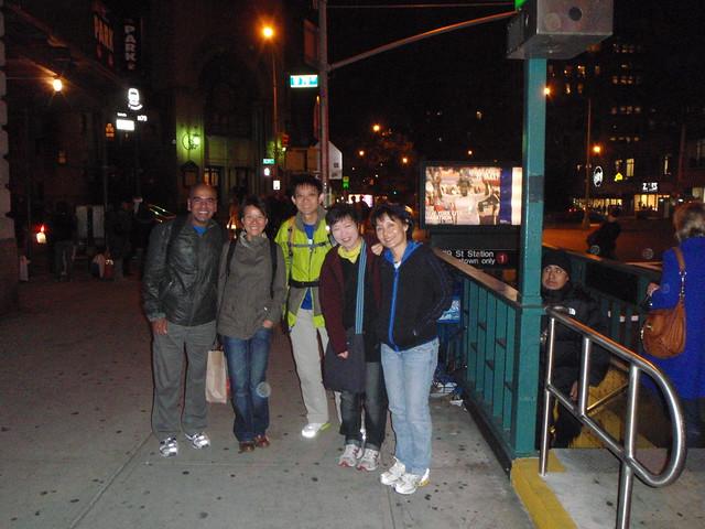 NYC Marathon 2008 171