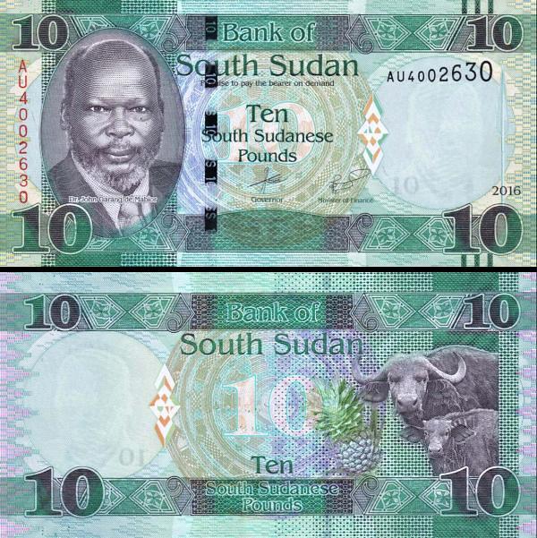 10 Juhosudánskych Libier Južný Sudán 2016 P12b