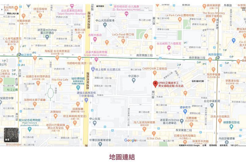 台北婚鞋鞋店