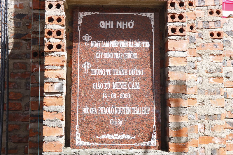 Minh Cầm (46)