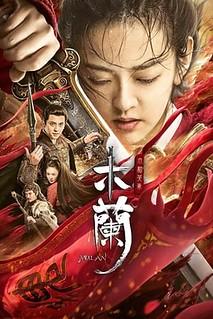 Yts Mulan 2020 Full Movie On Voot