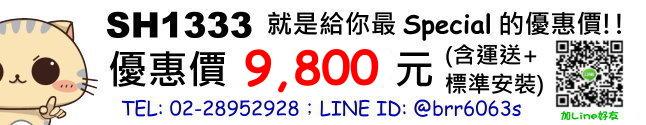 50007982711_243fa88f74_o.jpg
