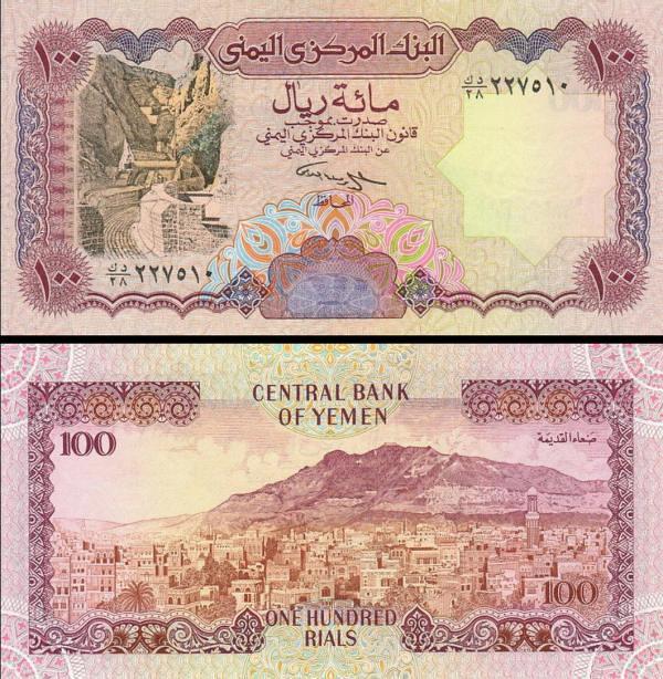 100 jemenských rialov Jemenská Arabská republika 1993 P28